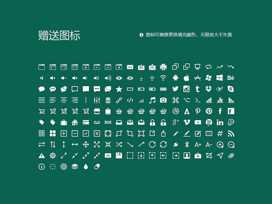 贵州工程应用技术学院PPT模板_幻灯片预览图33