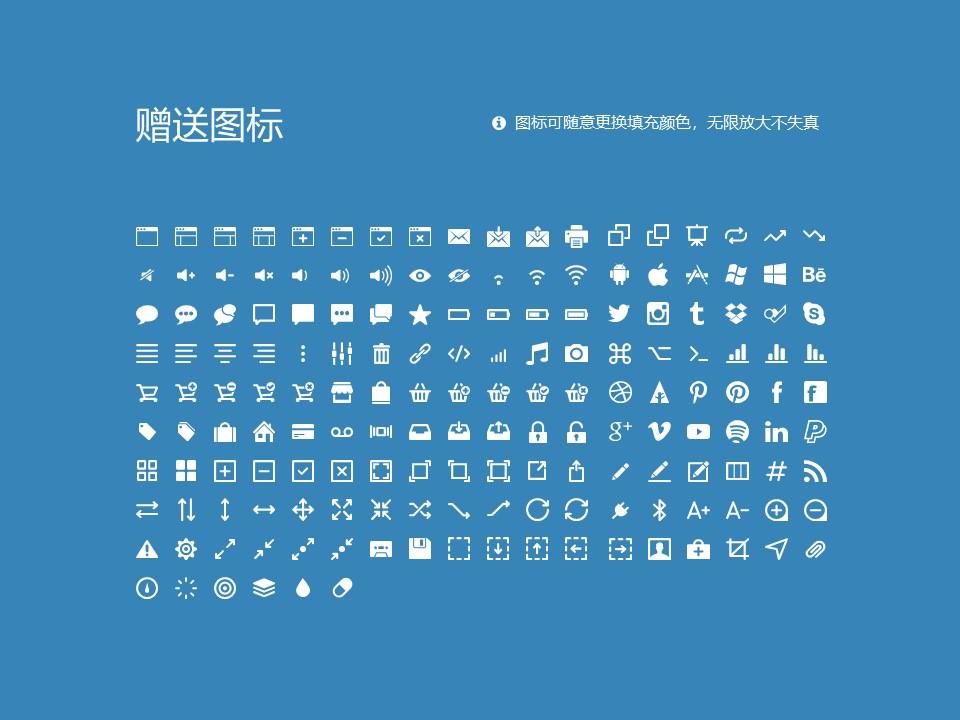 贵州工业职业技术学院PPT模板_幻灯片预览图33