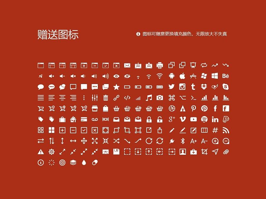 贵州大学PPT模板_幻灯片预览图33