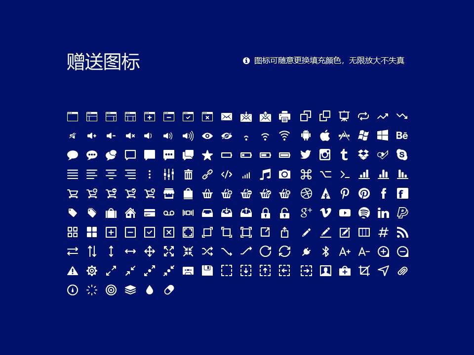 贵州民族大学PPT模板_幻灯片预览图33