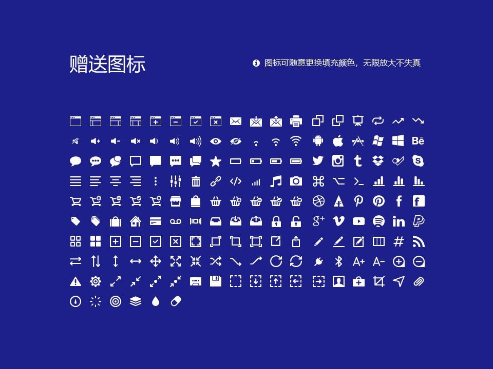 云南商务职业学院PPT模板下载_幻灯片预览图33