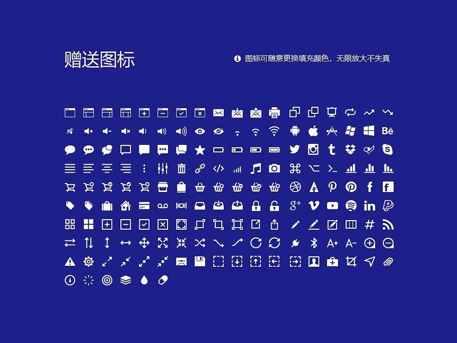 云南商務職業學院PPT模板下載_幻燈片預覽圖33