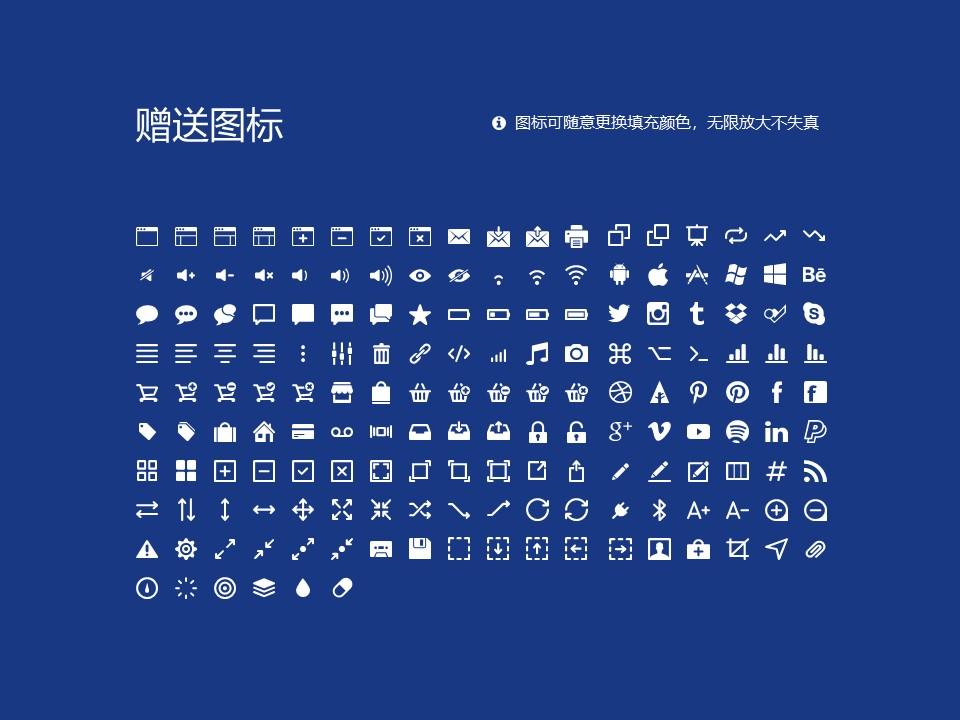云南经贸外事职业学院PPT模板下载_幻灯片预览图33