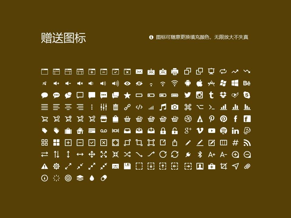 云南城市建设职业学院PPT模板下载_幻灯片预览图33