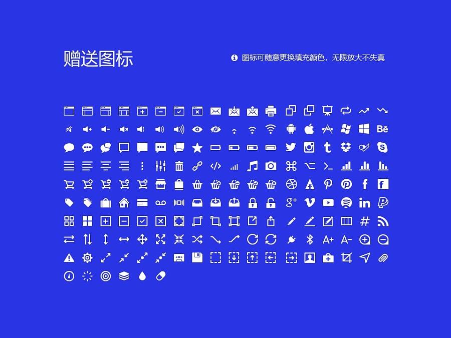 德宏师范高等专科学校PPT模板下载_幻灯片预览图33