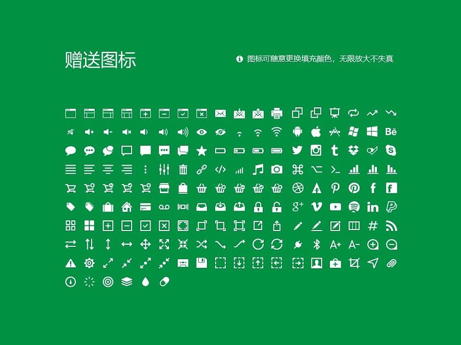 楚雄医药高等专科学校PPT模板下载_幻灯片预览图33