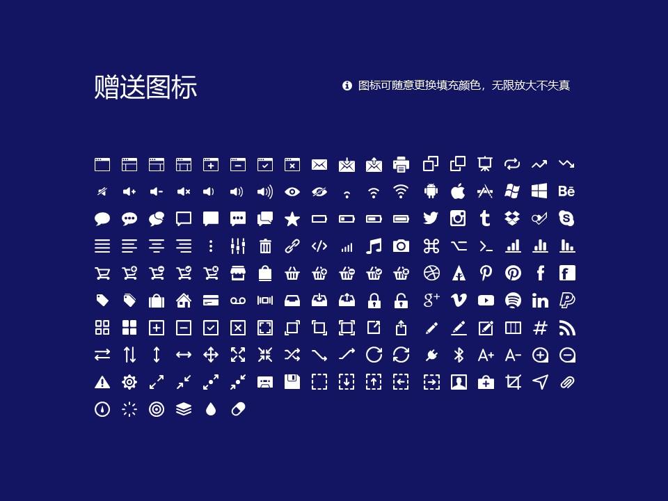 云南机电职业技术学院PPT模板下载_幻灯片预览图33