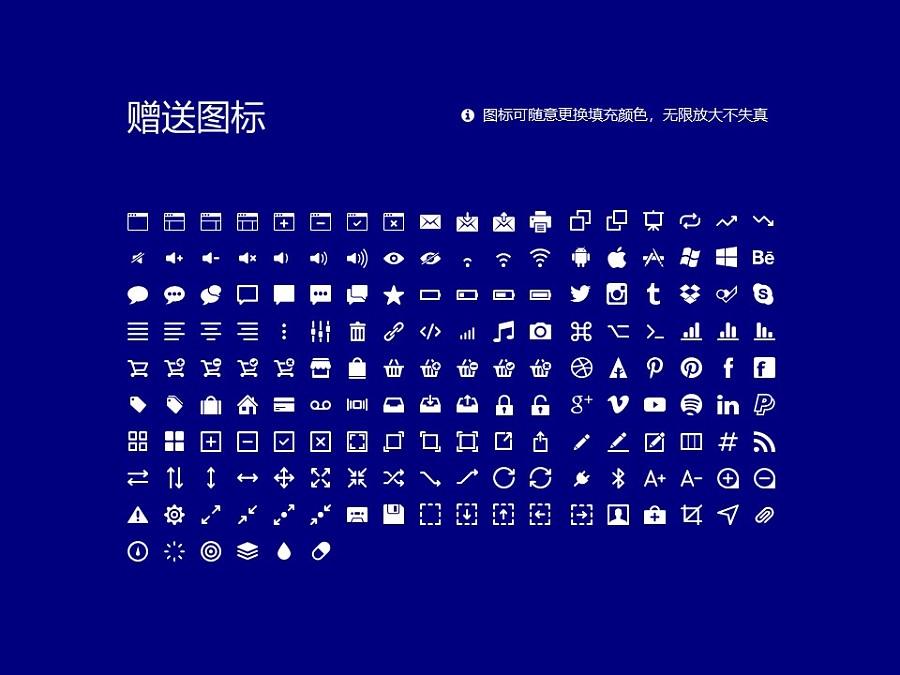 云南工商学院PPT模板下载_幻灯片预览图33