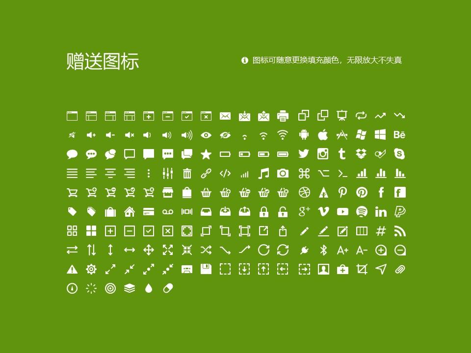 云南农业大学热带作物学院PPT模板下载_幻灯片预览图33
