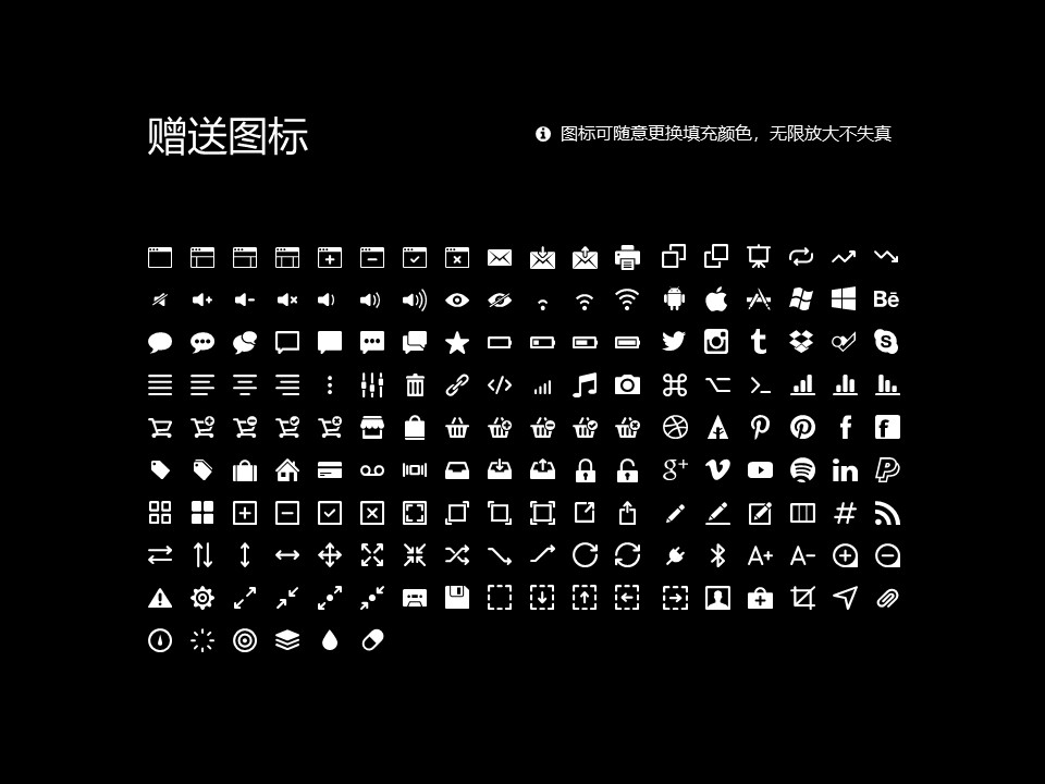 云南艺术学院PPT模板下载_幻灯片预览图33