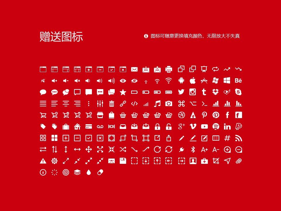 红河学院PPT模板下载_幻灯片预览图33