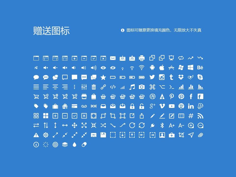 云南科技信息职业学院PPT模板下载_幻灯片预览图33