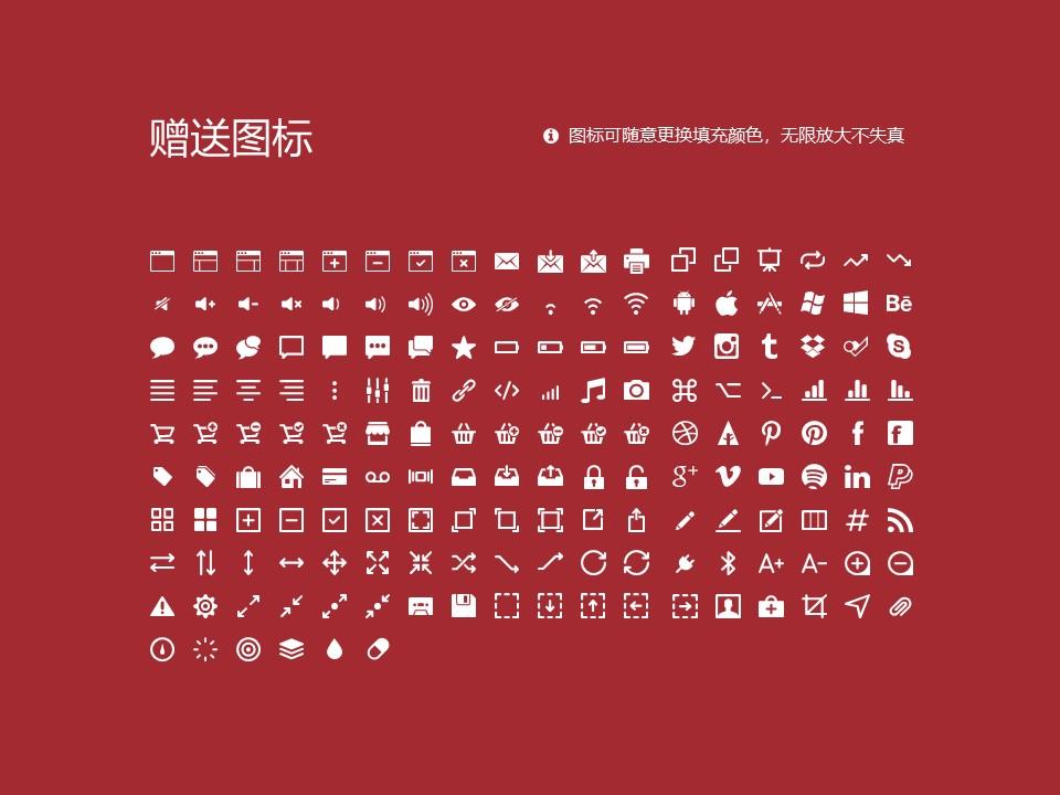 云南经济管理学院PPT模板下载_幻灯片预览图33