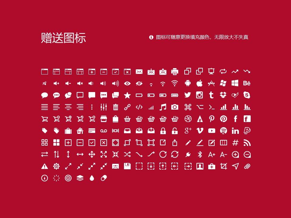 曲靖师范学院PPT模板下载_幻灯片预览图33