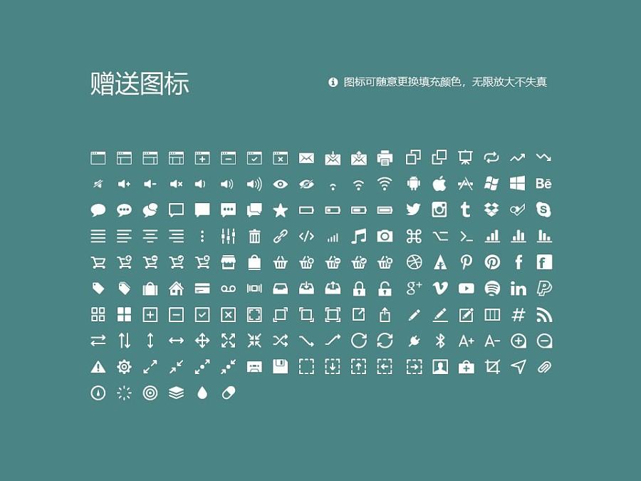 云南民族大学PPT模板下载_幻灯片预览图33