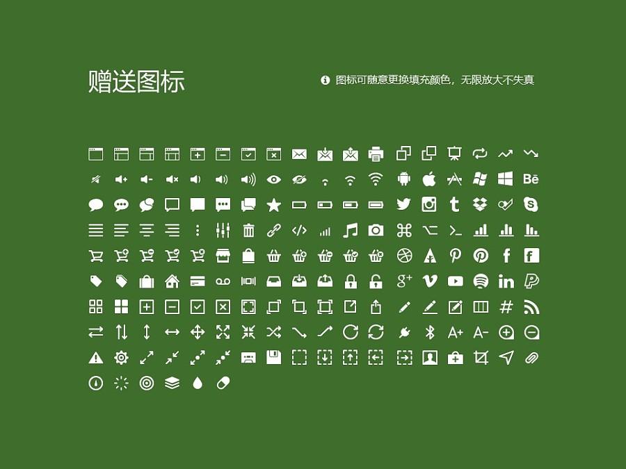 大理农林职业技术学院PPT模板下载_幻灯片预览图33