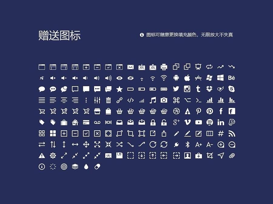 昆明医科大学PPT模板下载_幻灯片预览图33