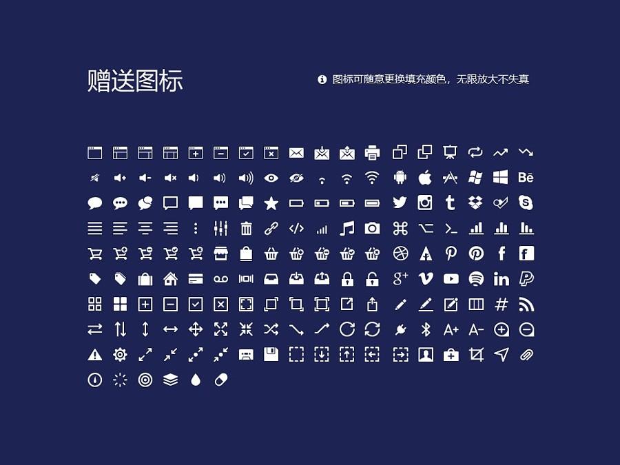 云南农业大学PPT模板下载_幻灯片预览图33