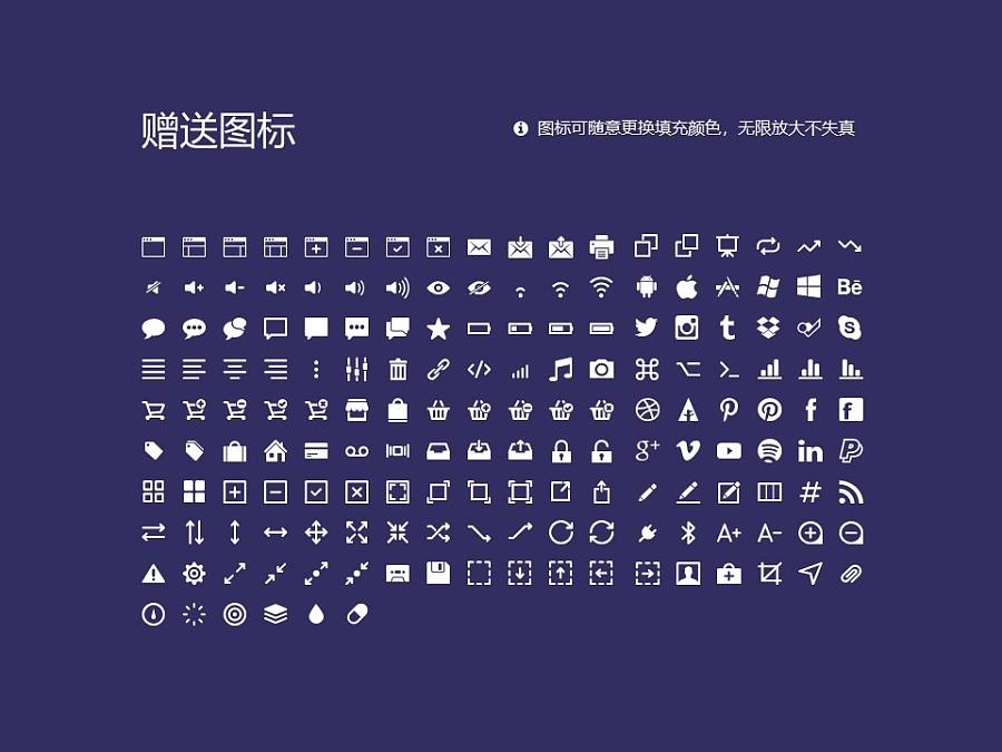 云南现代职业技术学院PPT模板下载_幻灯片预览图33