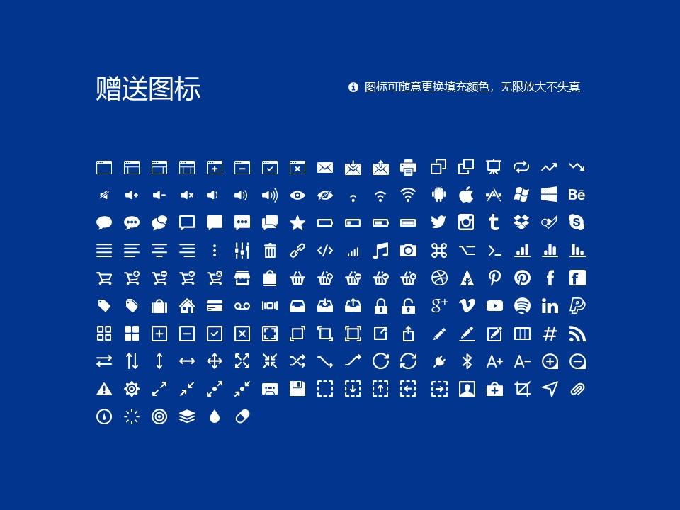 湖南石油化工职业技术学院PPT模板下载_幻灯片预览图33