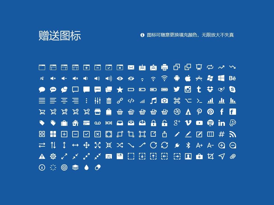 湖南理工职业技术学院PPT模板下载_幻灯片预览图33