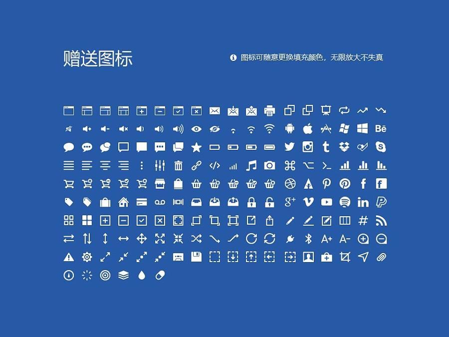 湖南人文科技学院PPT模板下载_幻灯片预览图33