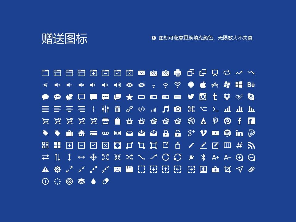 湖南电气职业技术学院PPT模板下载_幻灯片预览图33