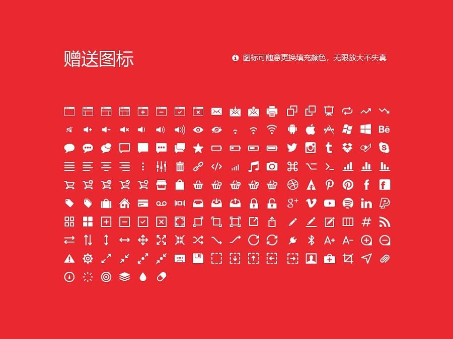 湖南第一师范学院PPT模板下载_幻灯片预览图33