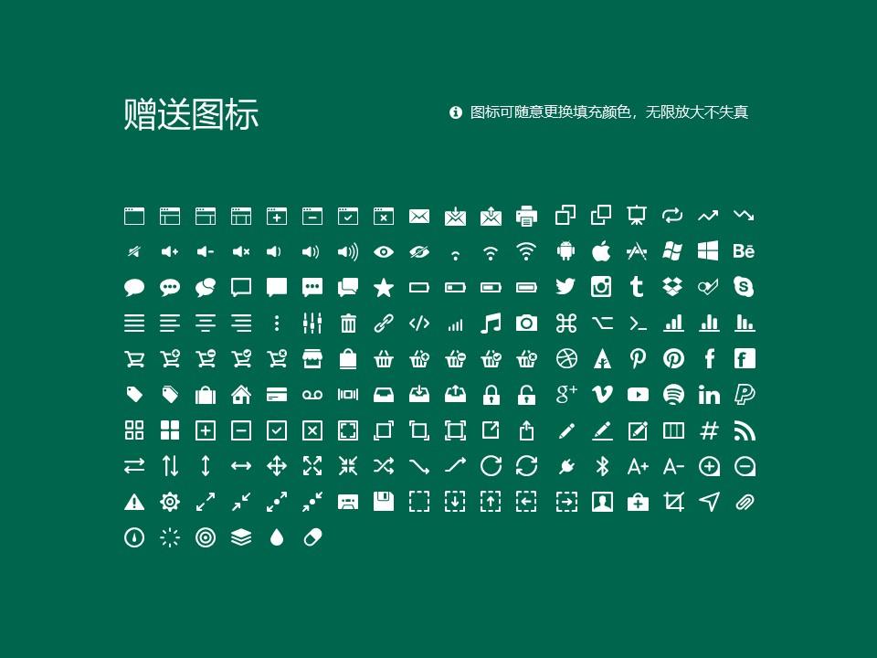 长沙师范学院PPT模板下载_幻灯片预览图33