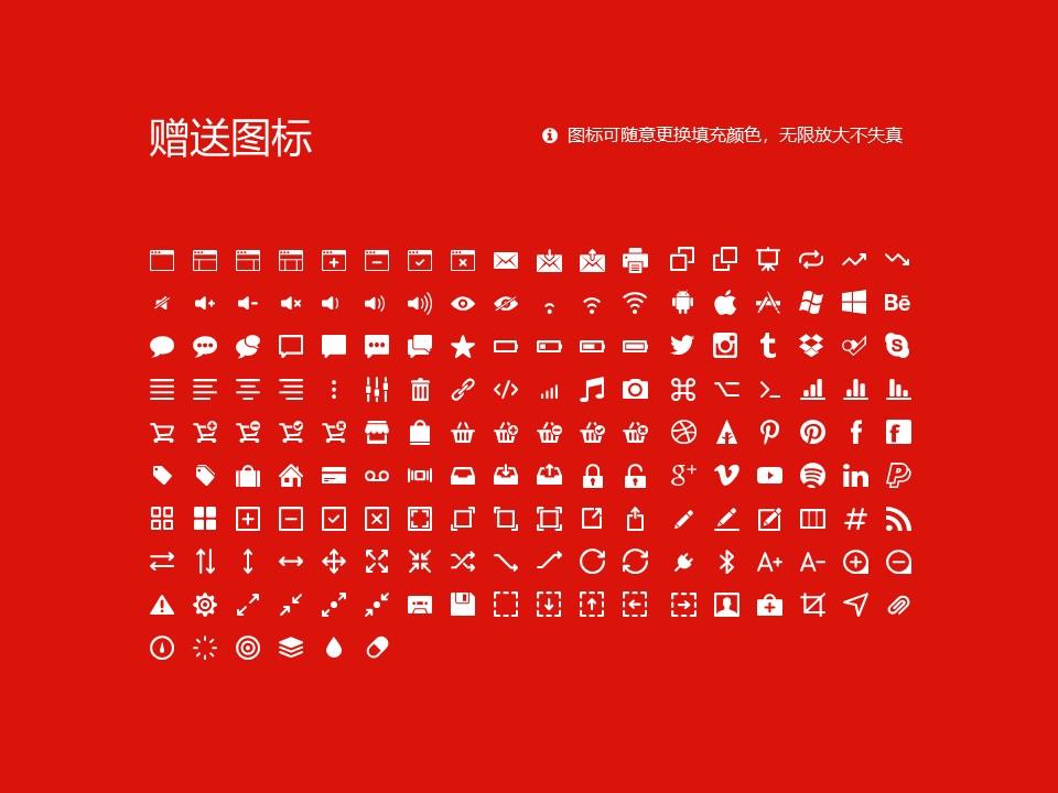 岳阳职业技术学院PPT模板下载_幻灯片预览图33