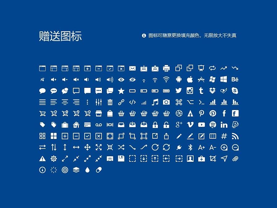 湖南涉外经济学院PPT模板下载_幻灯片预览图33