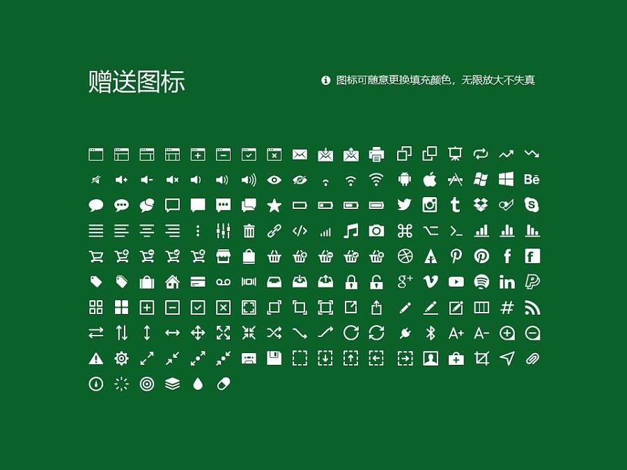江西农业工程职业学院PPT模板下载_幻灯片预览图33