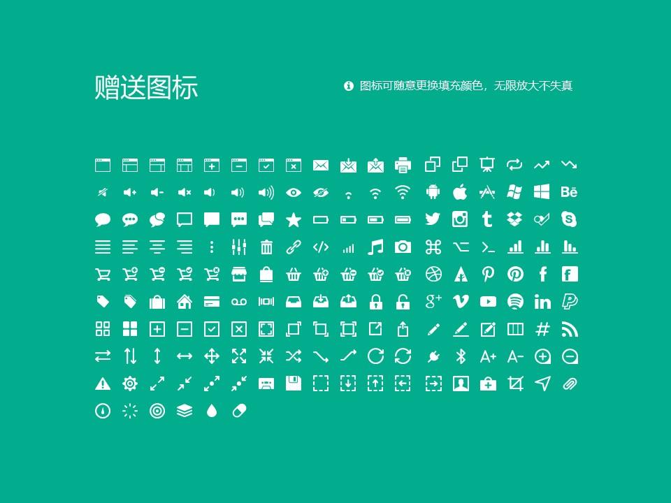 赣西科技职业学院PPT模板下载_幻灯片预览图33