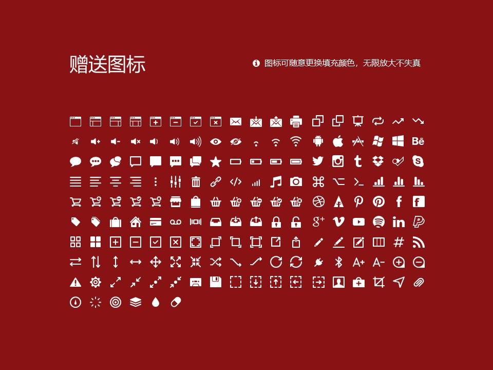 江西先锋软件职业技术学院PPT模板下载_幻灯片预览图33
