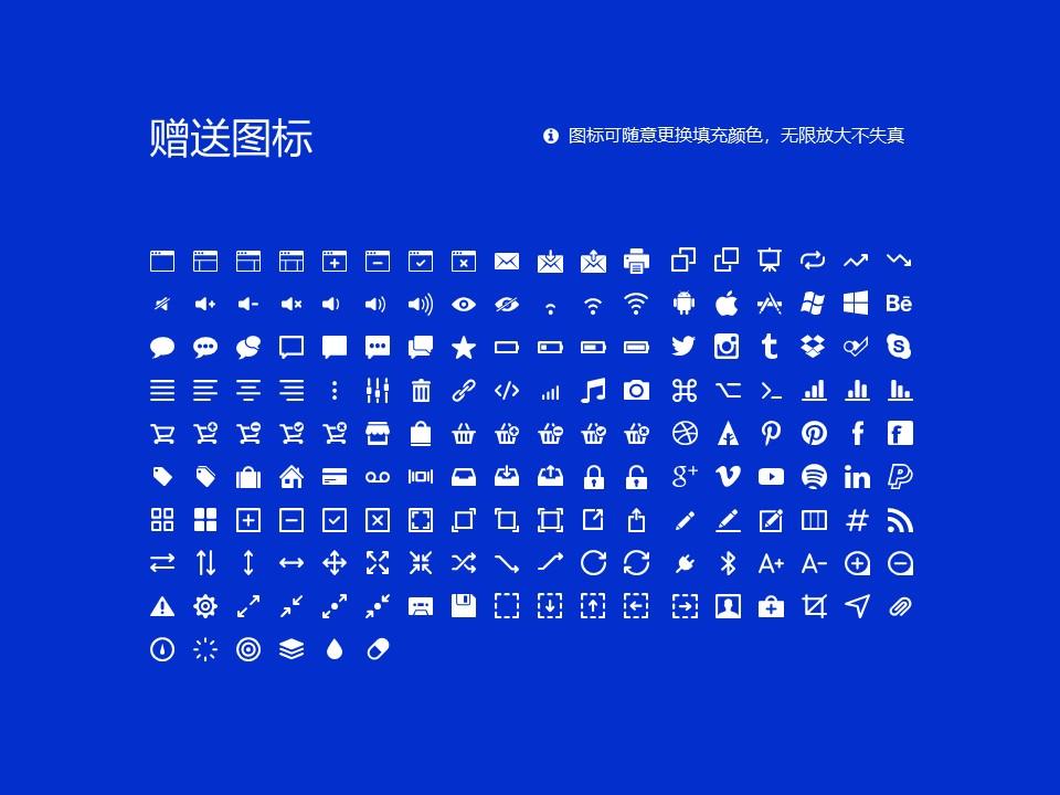 宜春职业技术学院PPT模板下载_幻灯片预览图33