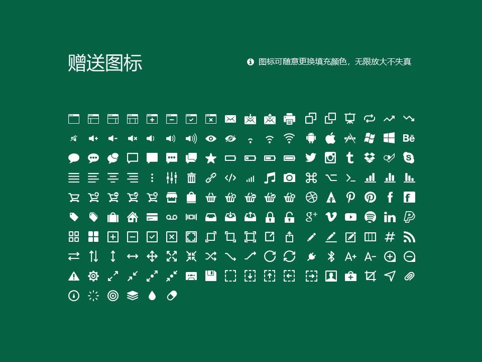江西现代职业技术学院PPT模板下载_幻灯片预览图33