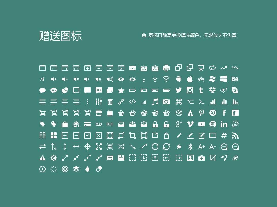 江西信息应用职业技术学院PPT模板下载_幻灯片预览图33