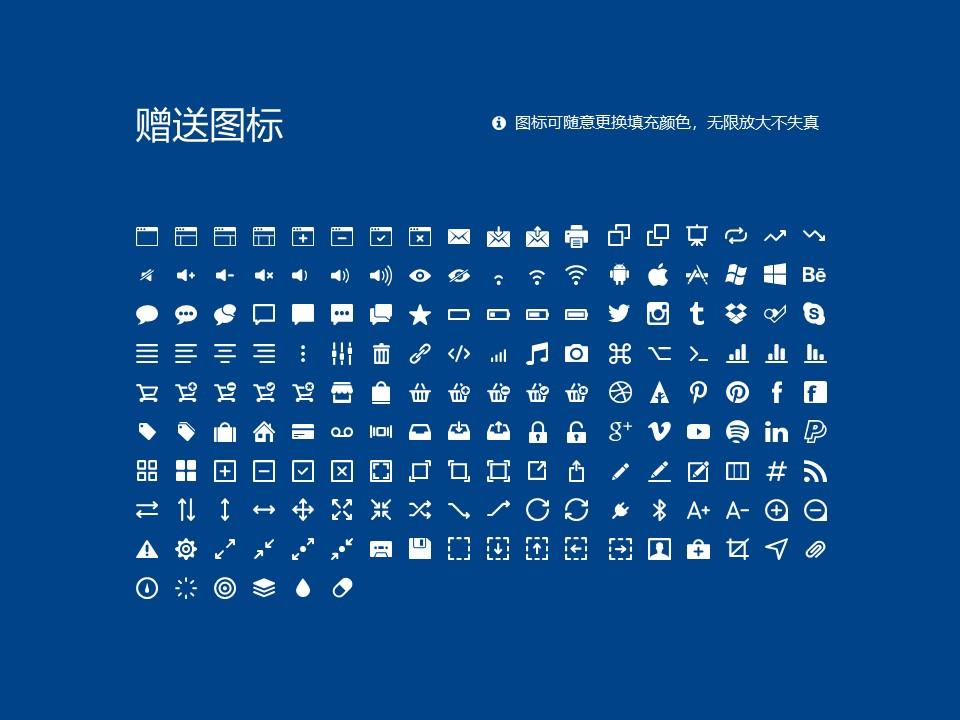 江西旅游商贸职业学院PPT模板下载_幻灯片预览图33