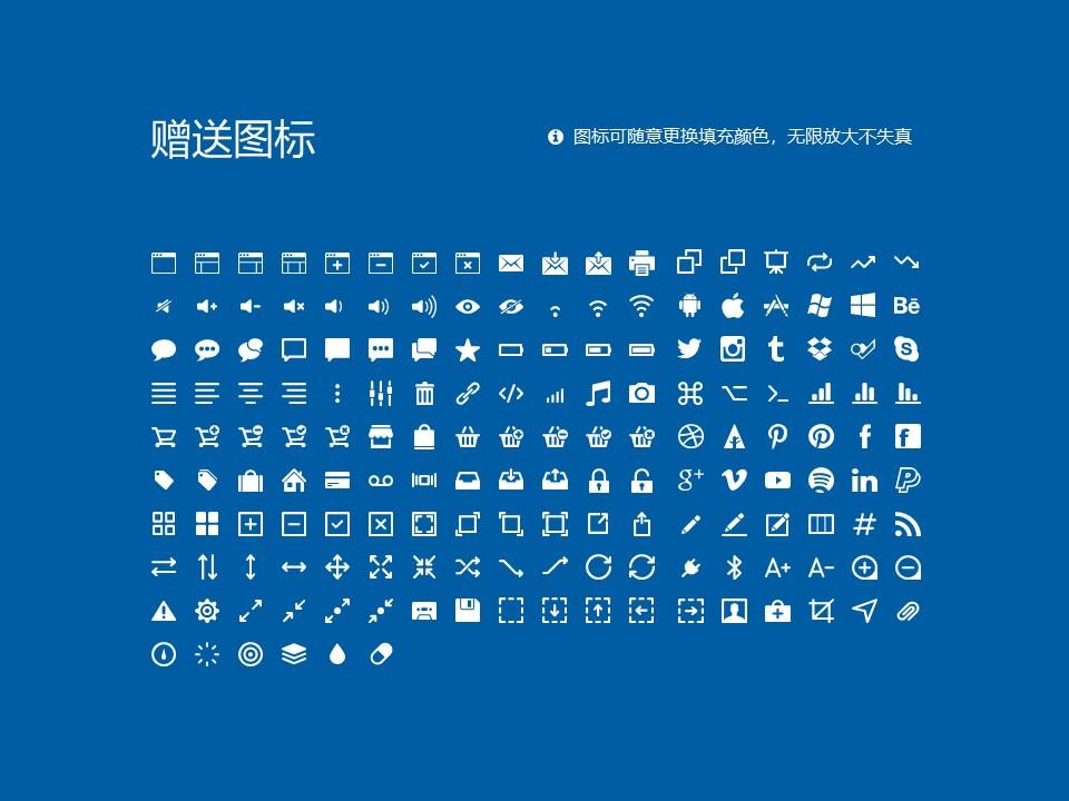 江西陶瓷工艺美术职业技术学院PPT模板下载_幻灯片预览图33
