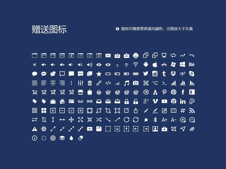 江西司法警官职业学院PPT模板下载_幻灯片预览图33