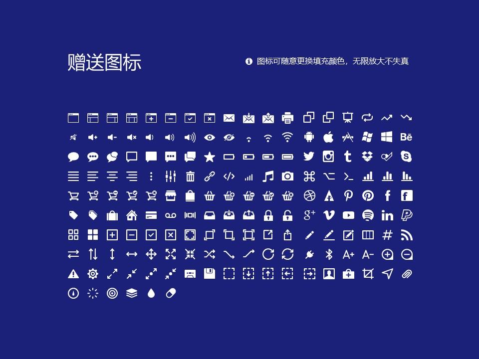 豫章师范学院PPT模板下载_幻灯片预览图33