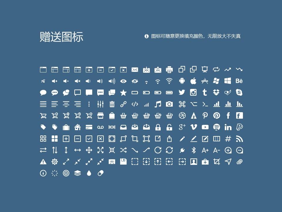 南昌理工学院PPT模板下载_幻灯片预览图33