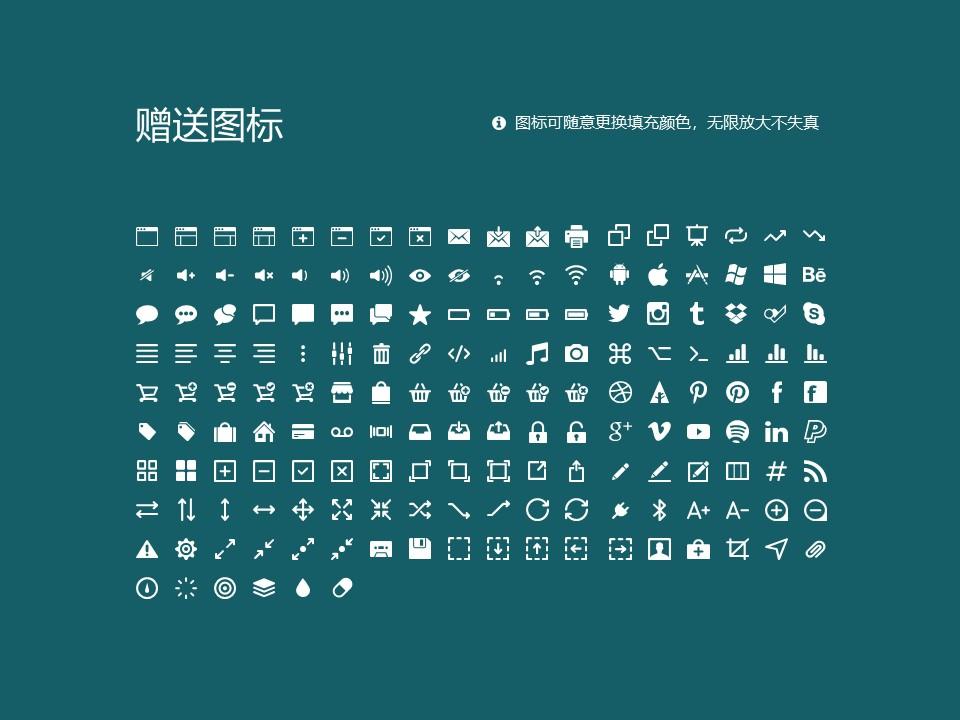 江西服装学院PPT模板下载_幻灯片预览图33