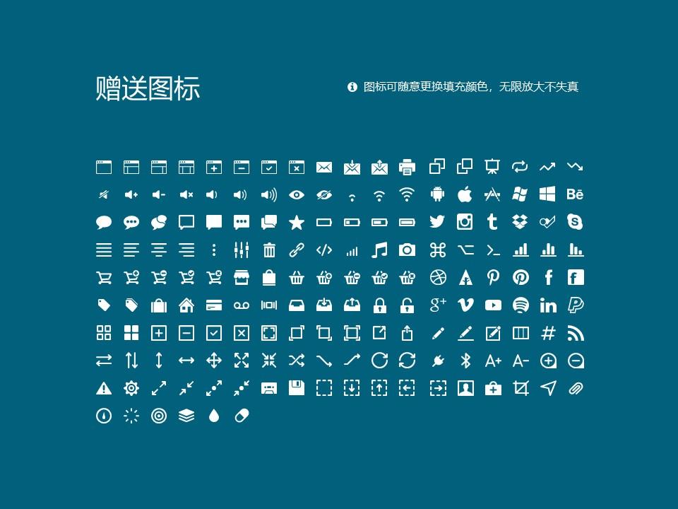 九江学院PPT模板下载_幻灯片预览图33