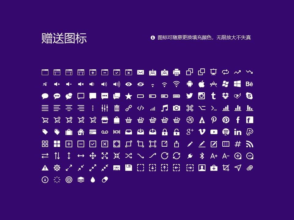 江西警察学院PPT模板下载_幻灯片预览图33