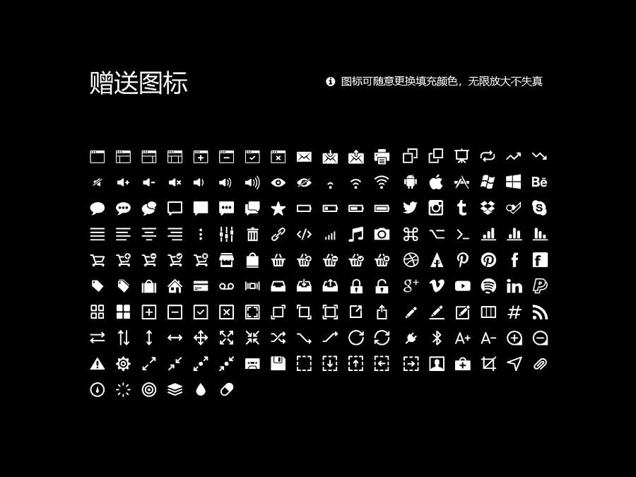 江西科技学院PPT模板下载_幻灯片预览图33