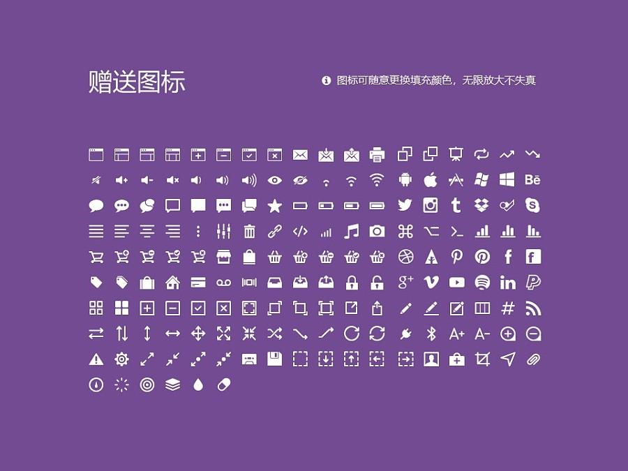 上饶师范学院PPT模板下载_幻灯片预览图33