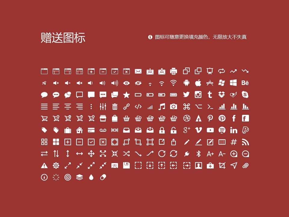 江西理工大学PPT模板下载_幻灯片预览图33