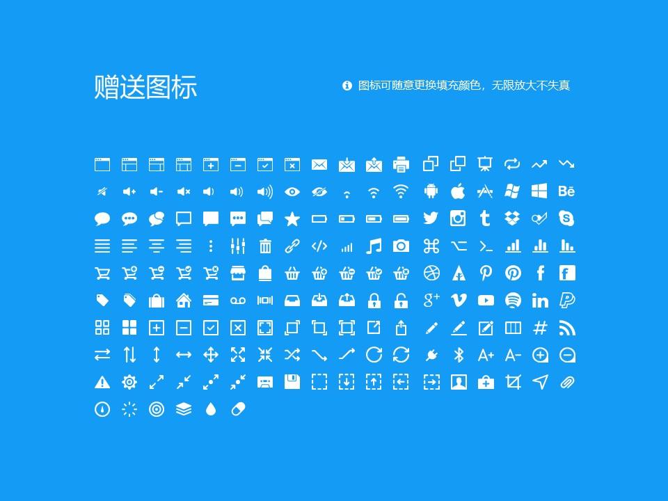 枣庄科技职业学院PPT模板下载_幻灯片预览图33