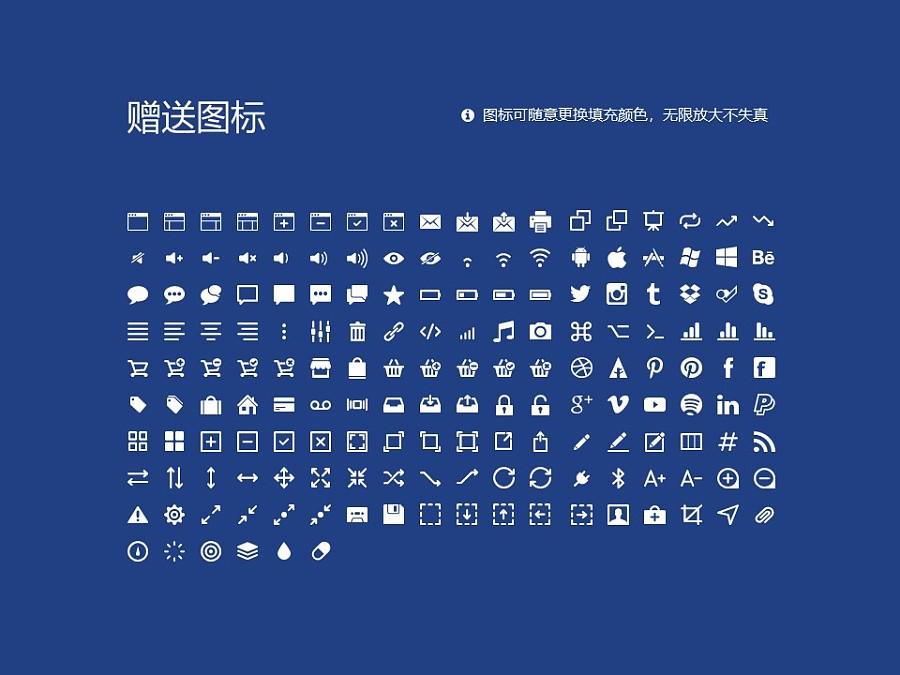 山东现代职业学院PPT模板下载_幻灯片预览图33
